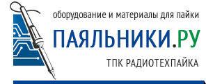 <b>Жала для паяльников</b> и паяльных станций - Паяльники.ру