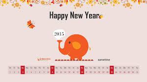 january 2015 desktop wallpaper. Simple 2015 Jan15newyear2015full In January 2015 Desktop Wallpaper Next Of Windows