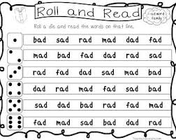 # not suitable for all phones. Phonics Worksheets Etsy
