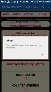 Satta King Gali Desawar Faridabad Result 1 0 Apk Download