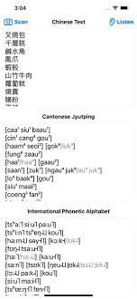 Ipa (international phonetics alphabet) keyboard available? Cantonese Jyutping Ipa On The App Store