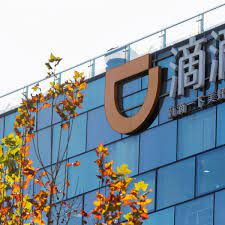 Chinese firm Didi's $4 bln IPO books ...