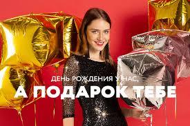 Сайт Gloria Jeans   Глория Джинс   Интернет-магазин <b>одежды</b> ...