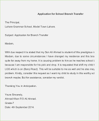 School Transfer Letter Template On Sample Request For School