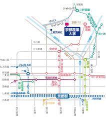 ここ から 京都 駅 まで