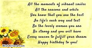 Birthday Quotes For Women Delectable All The Moments Of Vibrant Smiles Birthday Quote For Women