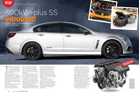 HSV to add supercharged V8 to Clubsport and Maloo [Archive] - Page ...