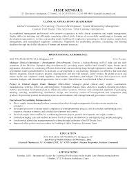 Supply Chain Management Resume Examples Supply Chain Management