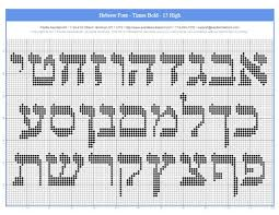 Block Letters On Graph Paper Letter Bestkitchenview Co