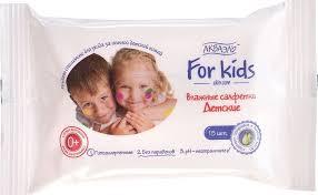 <b>влажные детские салфетки</b> quaelle for kids 15 шт | novaya-rossia ...