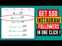 Get 500 Free Instagram Followers Every Hour 2019 How To Increase Instagram Followers 2019 Youtube