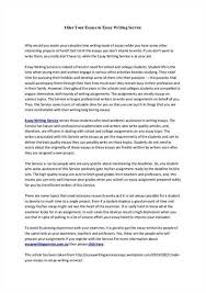 email internship cover letter examples key resume sample word lydia pierce fayal and stephanie shyu cofounders of admitseephoto courtesy of admitsee sample resume cover