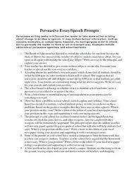 Sample Informative Essay Examples Sample Informative Essay Examples