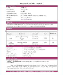 How To Make Resume For Fresher Engineer Resume Layout Com
