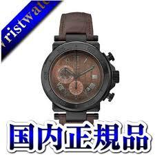 net de udetokei wasshoimura rakuten global market gc 1 class gc 1 class class watch watch watch kind christmas present fs3gm for x90003g4s ★