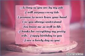 E Birthday Card 51 Awesome Happy Birthday Card Email Birthday Cards