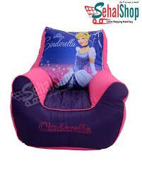 cinderella character bean bag sofa for s room