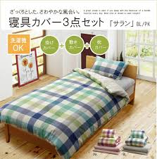 using the india cotton washable duvet cover set 3 saran nsk s cover 3 single