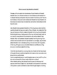 macbeth evil essay shakespeares macbeth macbeths evil essay 4014 words cram