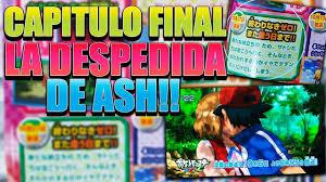 POKEMON XY&Z 47 CAPITULO FINAL!! - UN CERO QUE NO TERMINA! HASTA QUE NOS  ENCONTREMOS DE NUEVO!! - YouTube