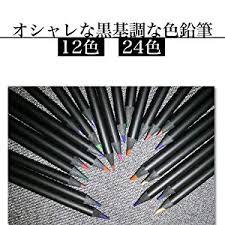 Amazon Sac Taske ブラック 色鉛筆 アート鉛筆 黒いえんぴつ ペンシル