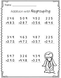 besides  likewise 174 best Kumon Irina images on Pinterest   School  Math worksheets also Best 25  Math sheets ideas on Pinterest   1st grade math furthermore Adding Doubles Plus One Worksheets   Addition – Doubles additionally math addition worksheets 2nd addition wall 2   Projects to Try besides mon Core Worksheets for 2nd Grade at  moncore4kids moreover Money Worksheets for Kids 2nd Grade together with Free Math Worksheets   Download Excel   Math worksheets in addition Subtraction for Kids 2nd Grade together with Second Grade Mental Math Freebie…click on the word  here    school. on easy 2nd grade math addition worksheets