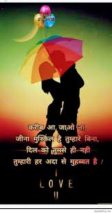 Inspirational Sad Love Quotes In Hindi For Girlfriend Love Quotes