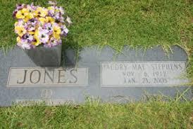 Audry Mae (Stephens) Jones (1912-2008) | WikiTree FREE Family Tree