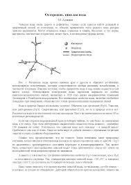 Реферат на тему Тяжелая вода docsity Банк Рефератов Скачать документ