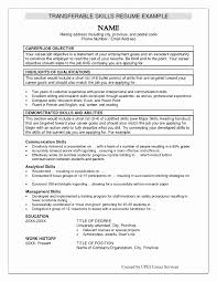 Skills And Abilities For Resume Example Of Resume Skills Fresh Resume Skills Example Hospitality 26