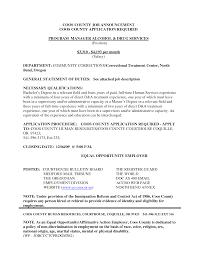 job vacancy announcement template sample cv english resume job vacancy announcement template vacancy announcement no irc3946 sample job announcement job vacancy announcement job announcement