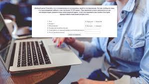 Студент и курсовая работа Студент и курсовая работа Курсовая работа студенты эмпирические данные Помощь