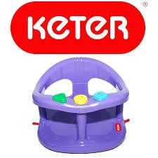 keter bath seat infant baby bath tub ring safety seat anti slip chair durable genuine purple