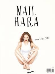 essay book navneet essay book com collection book the  scan nail hara essay book p scan nail hara essay book 46p