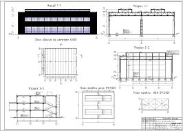 Готовые курсовые проекты по архитектуре Скачать курсовой проект  Литейный цех г Тула