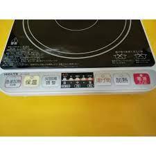 Bếp từ đơn nội địa Nhật (Japan) Yamazen IH-S1400 (130808594) chính hãng