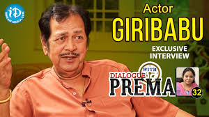 actor giribabu exclusive interview dialogue prema actor giribabu exclusive interview dialogue prema celebration of life 32