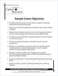 Best Objective For A Resume Resume Objective Example Objective On