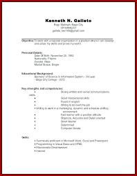 Bank Resume Samples Teller No Experience Job Resume Examples No