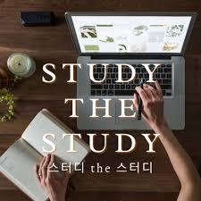 Study the Study