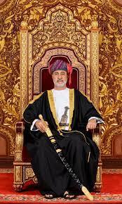 السلطان هيثم بن طارق يتبرع بـ 26 مليون دولار لمكافحة فيروس كورونا - Sputnik  Arabic