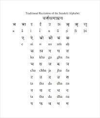Alphabet Value Chart Sample Sanskrit Alphabet Chart 5 Documents In Pdf