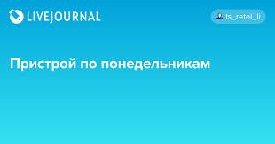 Пристрой по понедельникам: iherbfans — LiveJournal