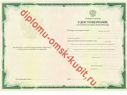 Как я покупала диплом о высшем образовании Казанские ведомости Кто нибудь из Вас или из Ваших знакомых покупал диплом кто покупал диплом