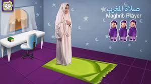 تعلم كيفية صلاة المغرب للأطفال   Let's learn Maghrib prayer for kids -  YouTube