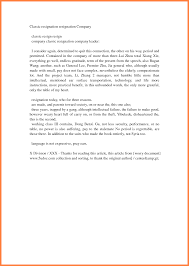 effective immediately resignation letter examples bussines 6 effective immediately resignation letter examples