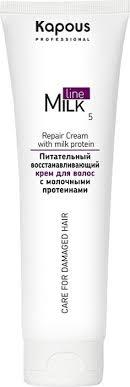 Kapous Milk Line Питательный <b>восстанавливающий крем для</b> ...
