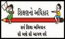 SSA - KGBV Junagadh Recruitment 2017 for Secondary Assistant Warden (Resident)