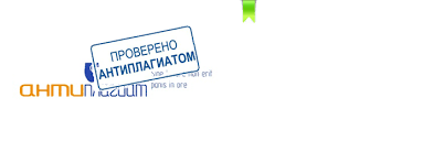 УфаДиссер Помощь в написании диссертации в Уфе Срочные  Наверх