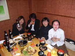 WSE JAPAN: 2006